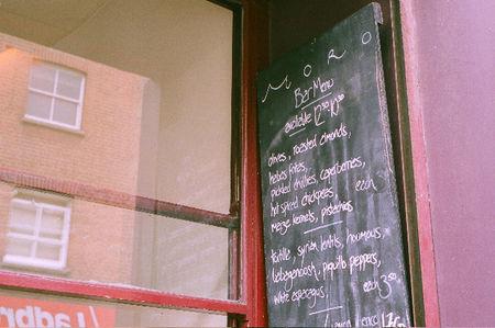 Moro menu