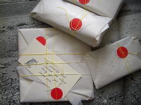 Seen_white_parcel